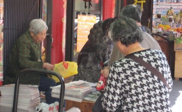 Tracing My Mainland Chinese Roots to Chinatown: A Personal Narrative